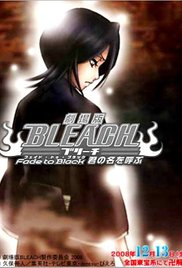 Bleach: Fade to Black, I Call Your Name (2008)