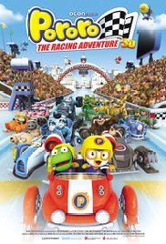 The Little Penguin Pororos Racing Adventure (2013)