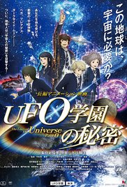 The Laws of the Universe Part 0 (2015)